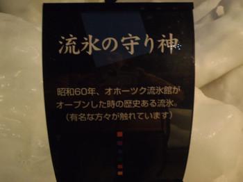 Setsu